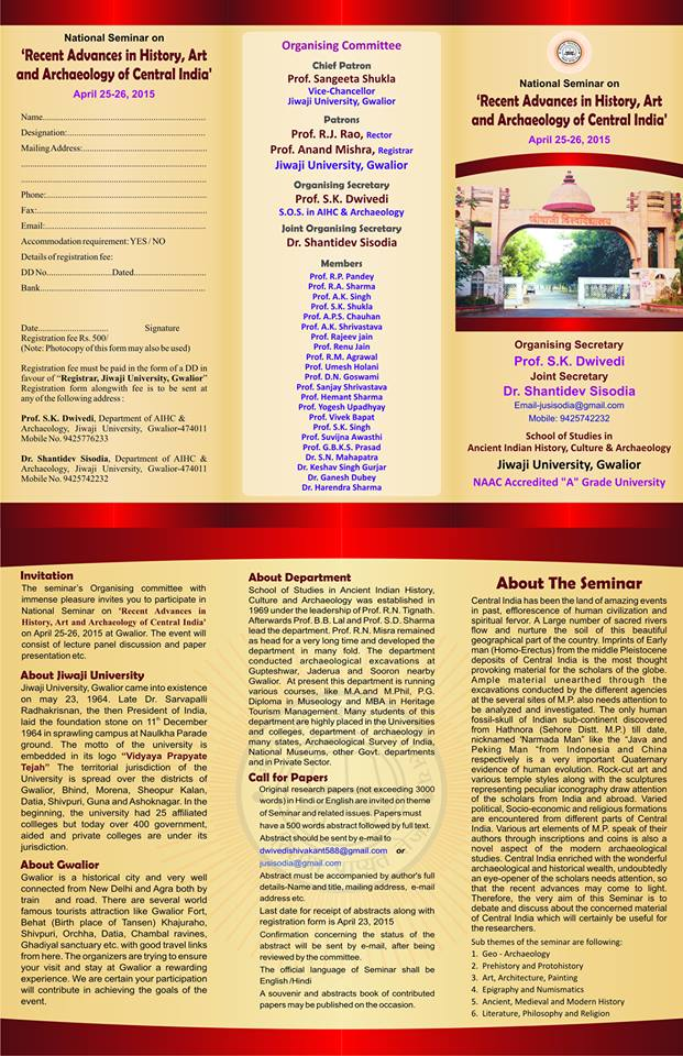 Page   Zoom in FAMU Online